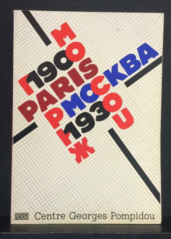 Catalogue de l'exposition Paris – Moscou 1900-1930