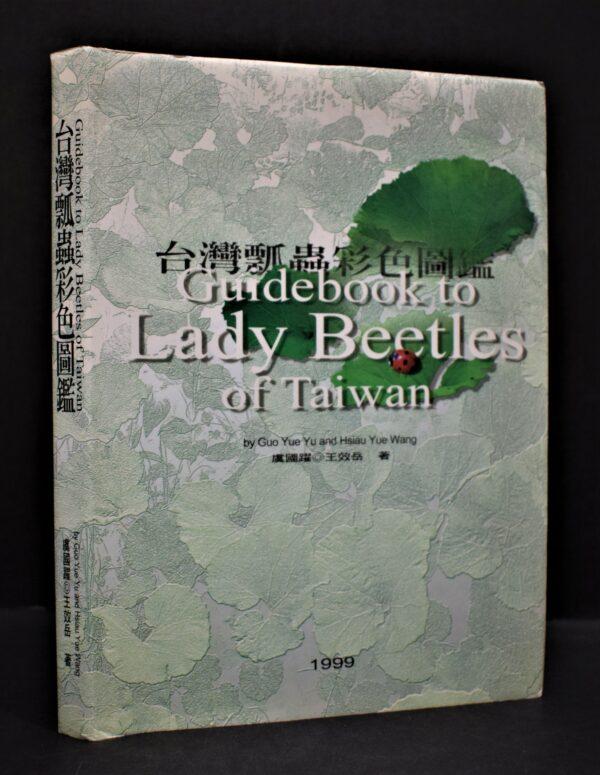 Guidebook to Lady Beetles of Taiwan