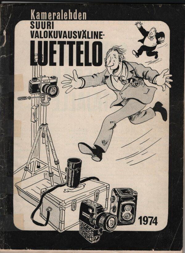 Kameralehden suuri valokuvausvälineluettelo 1974
